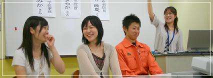 10. 卒業生就活講演