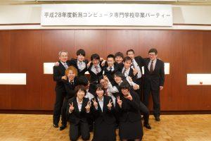 NCC_卒業パーティー7