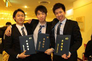 NIT_卒業パーティ⑨