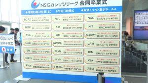 H28 NSG卒業式-0026