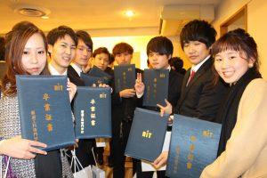 NIT_卒業パーティ⑩