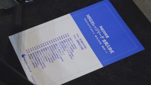 2017入学式040