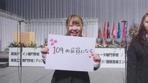 2017入学式006