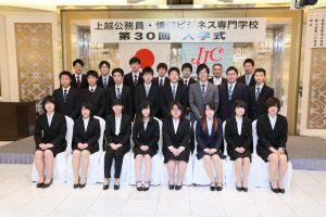 2017入学式177