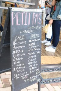 Food販売実習_IMG_3468