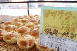 Food販売実習_IMG_3965