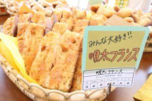 Food販売実習_IMG_3978