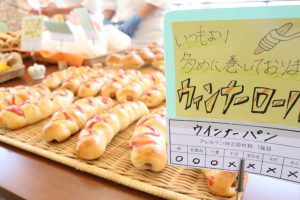 Food販売実習_IMG_3981