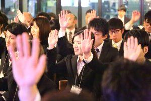 志・未来塾 第五期 第六回3