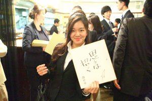 志・未来塾 第六期 第三回10