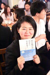 志・未来塾 第六期(2018年)第四回44