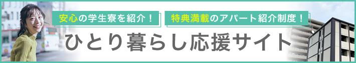 9/15(水)スタート 入学願書受付