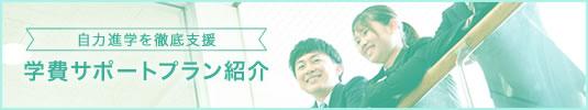 【新型コロナウイルス感染症対応】特別給付金制度