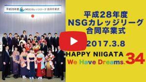 HAPPY動画-卒業式34