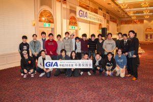 GIA-1卒パ