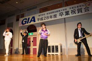 GIA-7卒パ