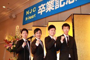 NJC_IMG_1532