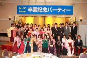 N-heart_IMG_1710