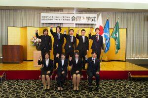 2017入学式088