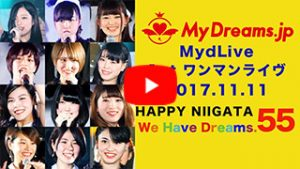 MyDreams.jp 1stワンマンライブ動画