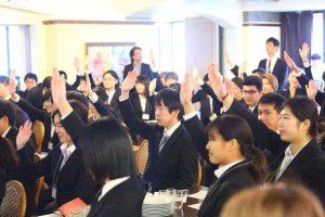 志・未来塾 第六期 第二回5